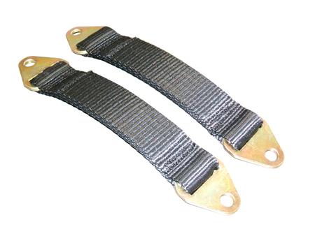 Sangles de train arrière (straps) - 355 mm